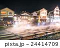 【群馬県】草津温泉・湯畑 24414709