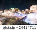 【群馬県】草津温泉・湯畑 24414711