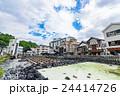 【群馬県】草津温泉・湯畑 24414726