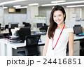 ビジネスウーマン OL 笑顔の写真 24416851