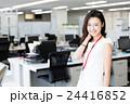 ビジネスウーマン OL 笑顔の写真 24416852