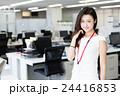 ビジネスウーマン OL 笑顔の写真 24416853