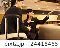 接客 接客業 女性の写真 24418485