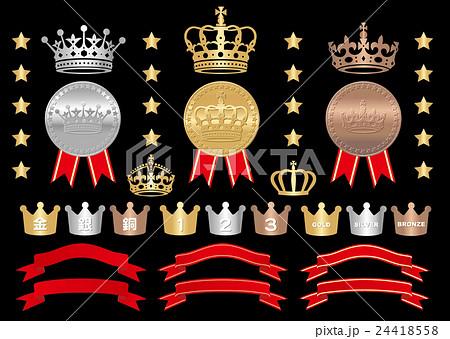 王冠、メダル、リボンセット 24418558