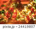 クリスマス 24419807