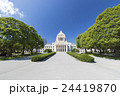 真夏の国会議事堂 24419870