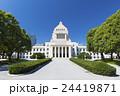 真夏の国会議事堂 24419871