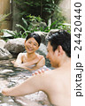 Hot spring trip 24420440