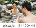 Hot spring trip 24420444