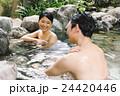 Hot spring trip 24420446