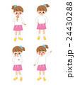 子供 女の子 全身のイラスト 24430288