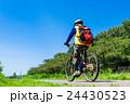 多摩川 サイクリングロード 24430523