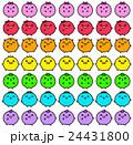 虹色 24431800