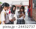高校生 修学旅行 浅草 24432737