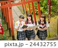 高校生 修学旅行 東京 24432755
