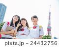 高校生 修学旅行 東京 24432756