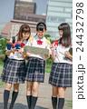 高校生 修学旅行 東京 24432798