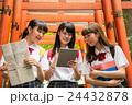 高校生 修学旅行 東京 24432878