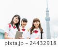 高校生 修学旅行 東京 24432918