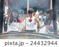 高校生 修学旅行 浅草 24432944