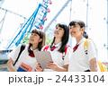 高校生 修学旅行 東京 24433104