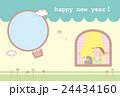 【年賀状】女の子と熊 24434160