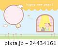 【年賀状】女の子と熊 24434161