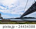 瀬戸大橋 24434388