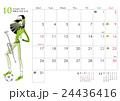 イラストカレンダー 2016年10月 平成28年 神無月 横 24436416