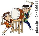 祭り太鼓 太鼓 親子のイラスト 24436614