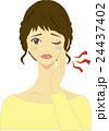 女性 人物 白バックのイラスト 24437402