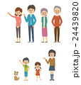 家族のセット【シンプルキャラ・シリーズ】 24439820