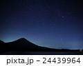田貫湖からの富士山と星空 24439964