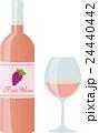 ロゼワイン ワイン ワイングラスのイラスト 24440442