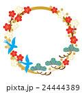年賀状素材-酉年フレーム 24444389