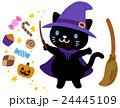 ハロウィン 魔法使い 魔法のイラスト 24445109