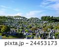 お墓 墓地 霊園 24453173