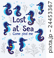 Sea card with stylized cartoon seahorse 24453367