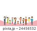 人々【シンプルキャラ・シリーズ】 24456532