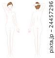 女性 全身 裸 美容 24457296