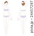 女性 全身 裸 美容 24457297