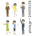 働く人のセット【シンプルキャラ・シリーズ】 24459158