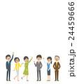 働く人々【シンプルキャラ・シリーズ】 24459666