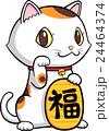 招き猫 24464374