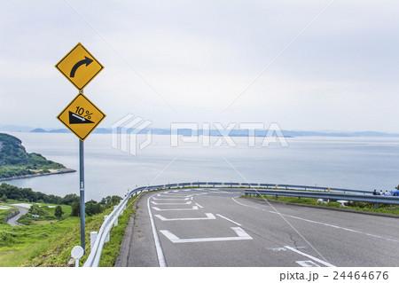 豊島の道と標識 24464676