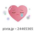 傷ついて泣くハートのキャラクター 24465365