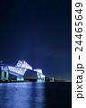 東京ゲートブリッジの夜景 24465649