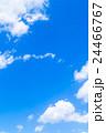雲 綿雲 積雲 高積雲 青い空 白い雲 真夏の空 背景用素材 クラウド 青空 合成用背景 24466767