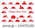 富士山 富士 年賀状のイラスト 24470100