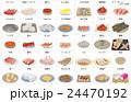 食材食品いろいろ枠名称 24470192